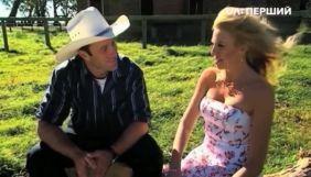 «UA: Перший» покаже реаліті-шоу «Фермер шукає дружину» з Австралії та «Втеча до ідеального міста» від ВВС
