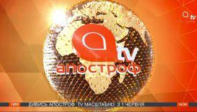 Канал «Апостроф TV» почав супутникове мовлення