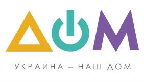 На каналі «Дом» запустили нову програму. Її ведуть Мацука, Попова, Сіманський і Сирокваш