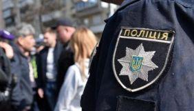 Сайт Нацполіції України не працює четвертий день