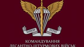 У ЗСУ повідомляють, що РФ поширює фейки про українського десантника, якого викрали біля Чонгару
