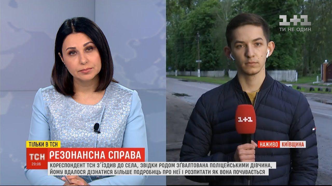 Медіачек: висновок щодо висвітлення каналом «1+1» ситуації в Кагарлику