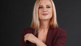 Співведучою програми «16+» на skrypin.ua стане Катерина Пітєніна