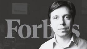 Владимир Федорин: Forbes будет везде — в каждом утюге у тех, кого это заинтересует