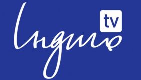 Нацрада перевірить «Індиго TV» через телемагазини