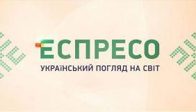 Нацрада відклала заяву «Еспресо» про створення окремого кабельного каналу в Кременчуці