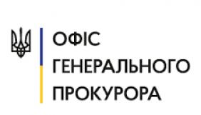 Офіс генпрокурора запропонував створити міжвідомчу робочу групу для координації розслідувань злочинів проти журналістів