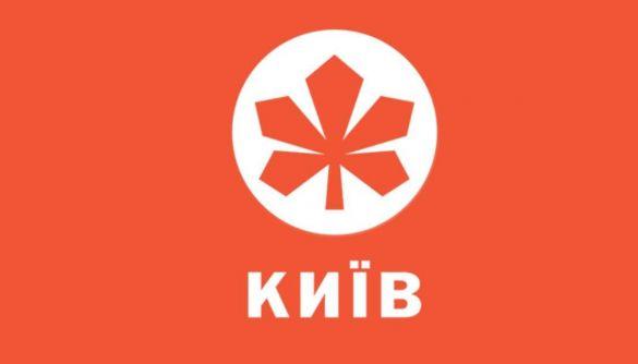 «Київ» запускає реаліті з ландшафтними дизайнерами, соціальні проєкти про допомогу киянам та годинні новинні блоки