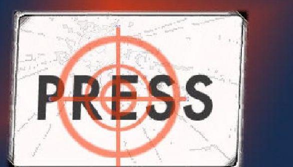 В Україні пропонують створити онлайн-платформу про порушення прав журналістів