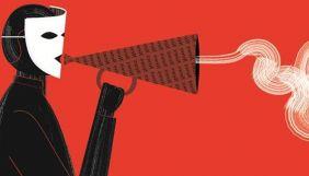 Не-журналістика, або Поживне інформаційне середовище кучмізму