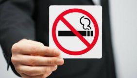 Міфи й спам тютюнових лобістів. Керівниця ГО «Життя» відповіла на критику законопроєкту проти тютюну
