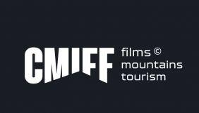 У жовтні в Ужгороді пройде фестиваль фільмів про гори