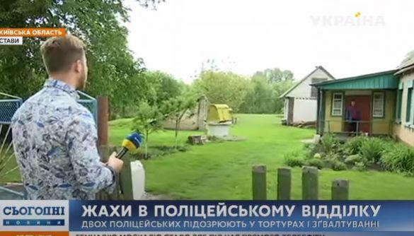 «МедіаЧек»: Канал «Україна» порушив право на приватність жертви зґвалтування в Кагарлику