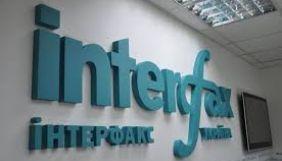 Верховний суд відхилив позов ексголови правління «ПриватБанку» до «Інтерфакс-Україна»
