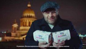 Danone відмовився від співпраці з російським актором Пореченковим після кампанії у соцмережах