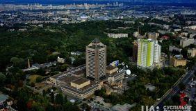 Наглядова рада НСТУ погодила фінансову звітність за 2019 рік