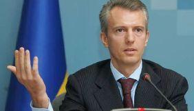 Зеленський пропонував Хорошковському очолити митницю