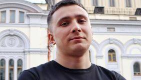 Сергію Стерненку оголосили підозру в умисному вбивстві (ДОПОВНЕНО)