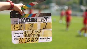 ICTV відновив зйомки серіалу «Коп з минулого»