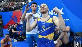 «UA: Перший» покаже цикл програм «Світові чемпіонати. Огляд»