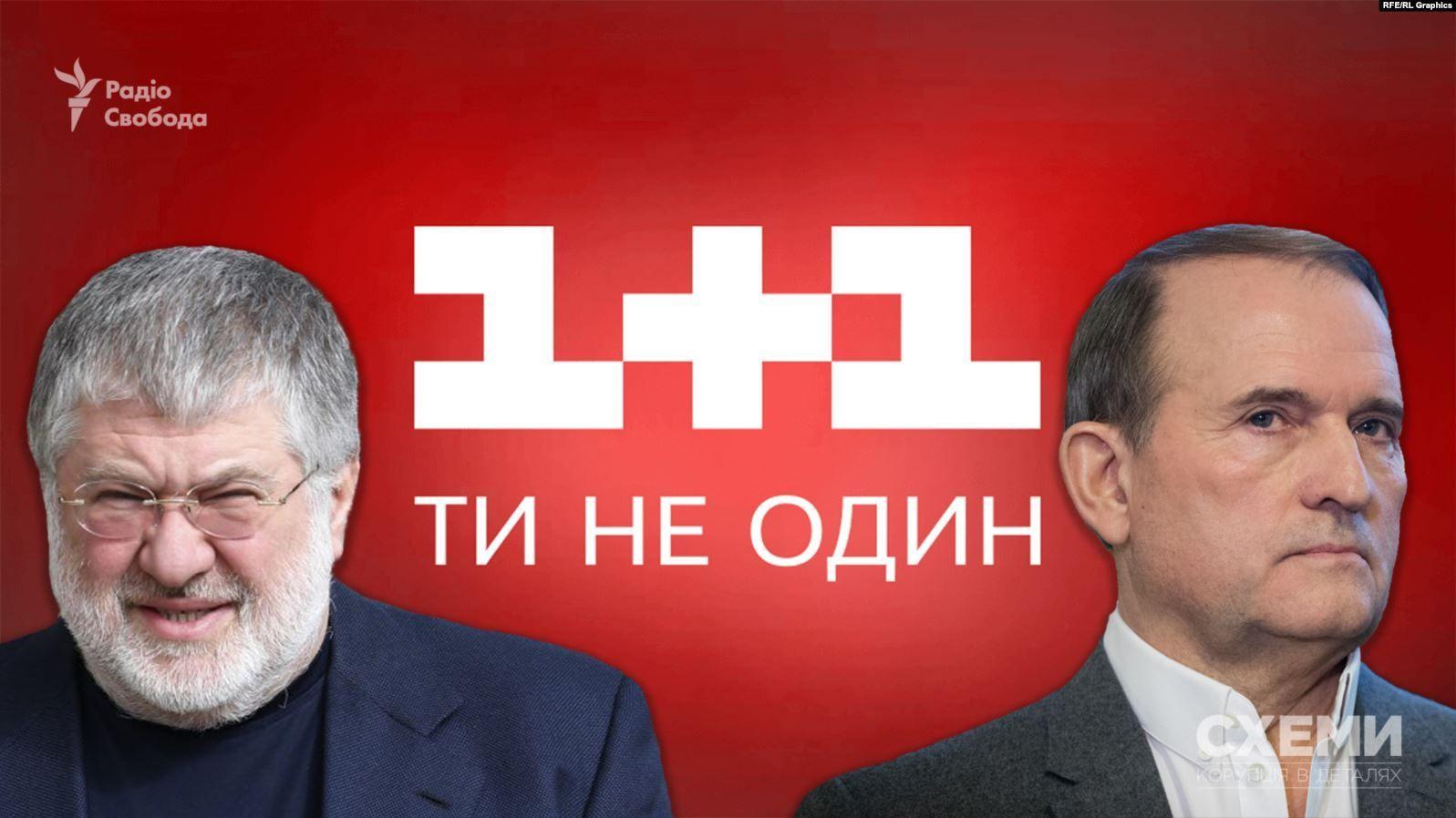 Оксана Марченко володіє 8,22% акцій телеканалу «1+1» і 8,17% акцій телеканалу ТЕТ - адвокат