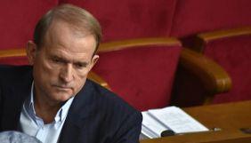 У Палаті представників США запропонували запровадити санкції проти Віктора Медведчука
