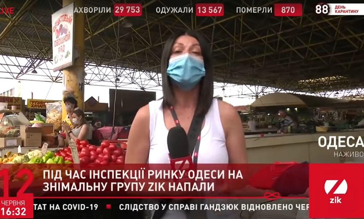 В Одесі невідомі перешкоджали знімальній групі ZIK під час інспекції ринку
