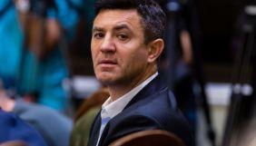 Тищенко очолив столичний осередок партії «Слуга народу»