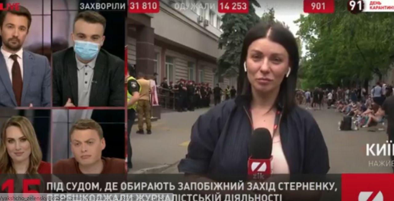 ZIK повідомив про перешкоджання знімальній групі під судом у справі Стерненка
