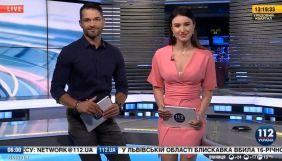 На «112 Україна» з'явився новий ведучий ранкового шоу