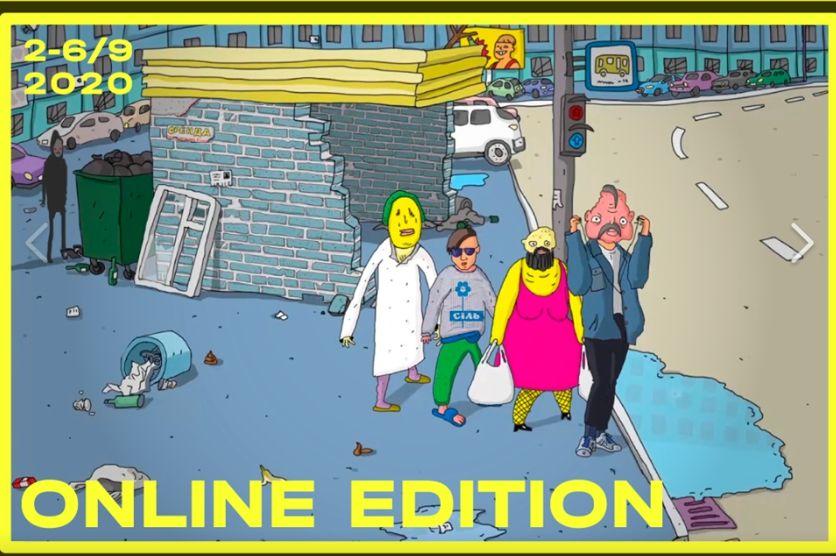 Фестиваль анімації та медіамистецтва Linoleum вперше відбудеться онлайн