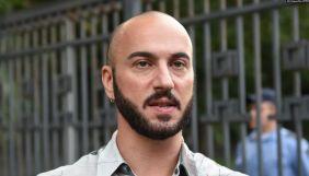 У Грузії росіянина затримали за підготовку вбивства ведучого, який обматюкав Путіна