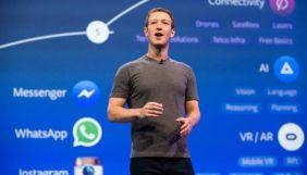 Користувачі Facebook та Instagram зможуть вимкнути всю політичну рекламу на час виборів