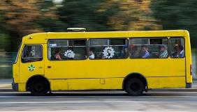 Раді рекомендували ухвалити законопроєкт про заборону музики й фільмів у громадському транспорті