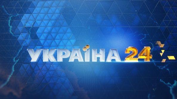 «Новинна Група Україна» – нова назва юридичної особи каналу «Україна 24»