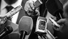 Комітет гуманітарної та інформполітики переніс розгляд законопроєктів про медіа