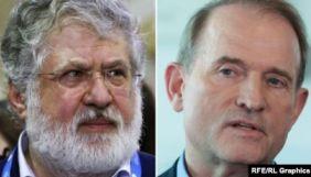 Медведчук сказав, що спільний бізнес із Коломойським «це не питання ідеології та комфорту»