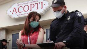 У Дніпрі побили журналістку, яка знімала сюжет про порушення карантину в магазині
