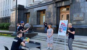 «Центр протидії корупції» й «Автомайдан» провели акцію в форматі уроку для Президента