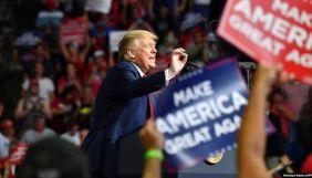 Штаб Трампа звинуватив протести й ЗМІ в низькій популярності свого передвиборчого мітингу