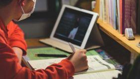 МОН пропонує обговорити можливість навчитись у школі дистанційно