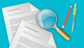 Аналіз нового законопроєкту «Про медіа». Частина 1. Статус журналістів і відповідальність онлайн-медіа