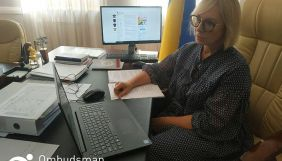 В Україні в 2019 році зафіксовали 243 порушення свободи слова – омбудсман