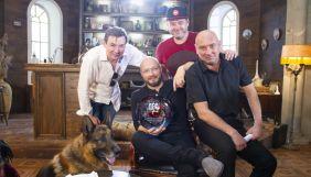 ProTV знімає шостий сезон серіалу «Пес» для каналу ICTV