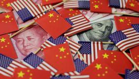Китай закликав США відмовитися від рішення щодо китайських медіа