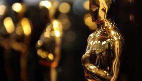 Оскарівський комітет переніс прийом заявок на участь у нацвідборі фільму на «Оскар»