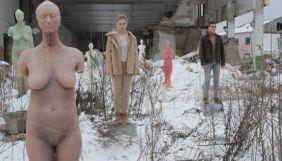Кінофестиваль «Молодість» оголосив дати проведення та фільм-відкриття