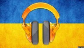 Окупанти посилили блокування українських радіостанцій в Криму – правозахисники