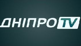 «ДніпроTV» вирішив скаржитися до прокуратури на Дніпровську облраду, в облраді кажуть про цькування