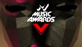 М1 скасував цьогорічну церемонію нагородження M1 Music Awards